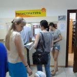 dostupnaya_sreda_dgkb_pg1_05