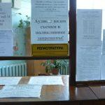 dostupnaya_sreda_dgkb_pg2_10