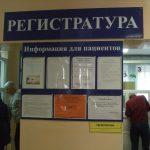 dostupnaya_sreda_gp2_11