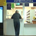 dostupnaya_sreda_gp3_12