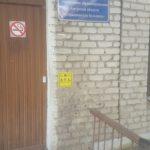 dostupnaya_sreda_seryshbol_05