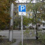 dostupnaya_sreda_sp_02