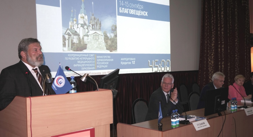 Всероссийский образовательный форум «Теория и практика анестезии и интенсивной терапии в акушерстве и гинекологии» впервые прошел в Благовещенске