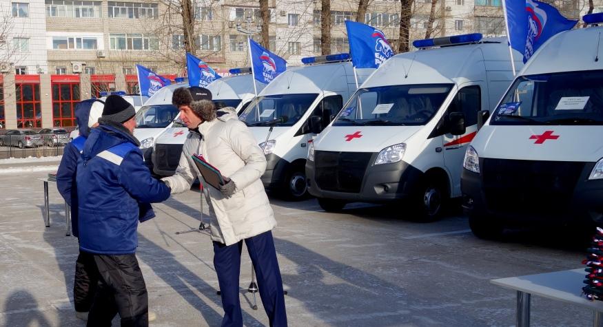 11 автомобилей «скорой помощи» марки «ГАЗель» и «УАЗ», оборудованные современной медицинской аппаратурой,  поступили в медицинские организации Амурской области