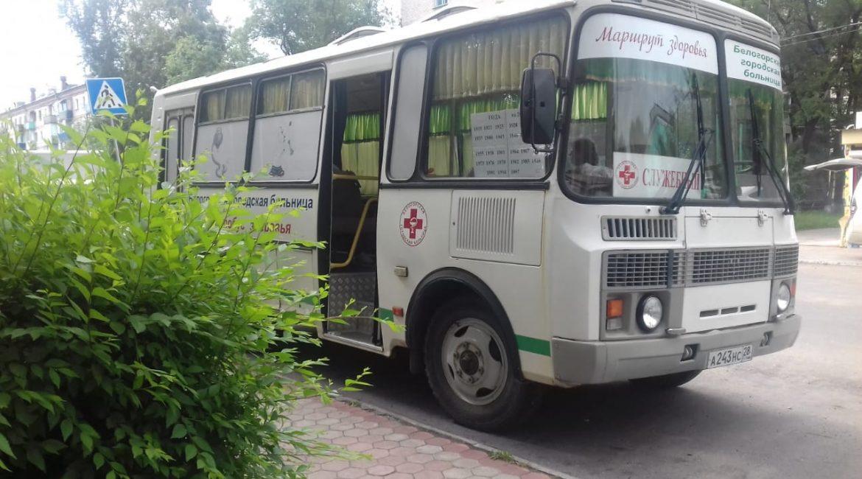 «Автобус здоровья» курсирует по Белогорску до конца июля