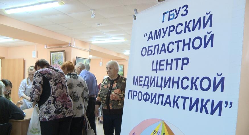 В Амурском медколледже прошла оздоровительная акция ко Дню пожилого человека