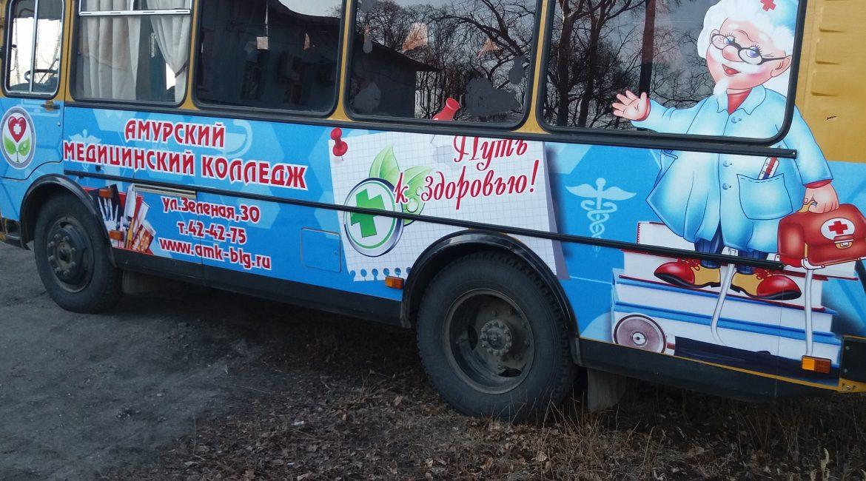 В Михайловском районе работали медики в рамках проекта «Путь к здоровью»