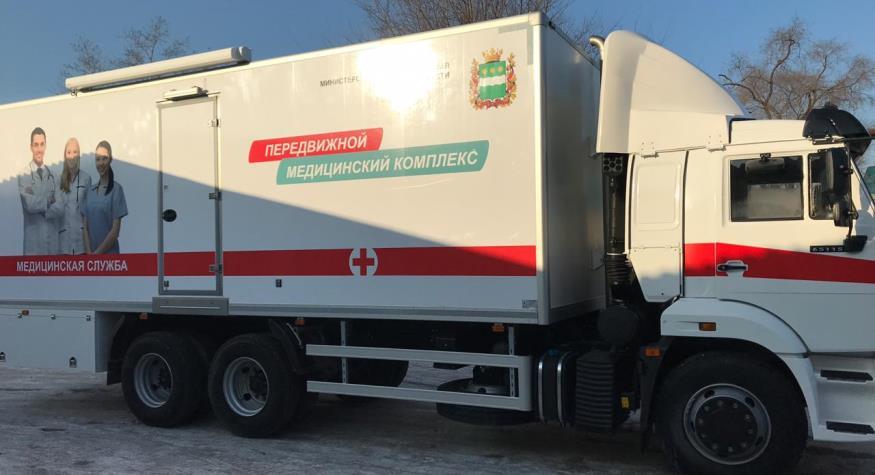 Проект «Онкопатруль»: в Приамурье будет курсировать КАМАЗ с современным оборудованием диагностики рака