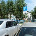 dostupnaya_sreda_dgkb_stat_08