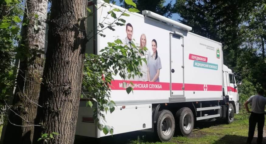 """С 4 по 20 июля в Константиновском районе работает """"Онкопатруль"""""""