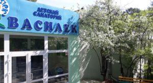 Медработники поселились в санатории «Василек»