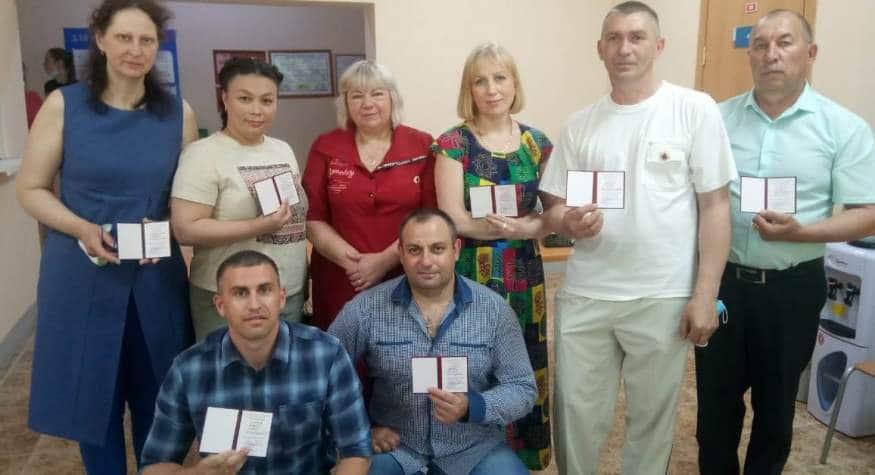 На Амурской областной станции переливания крови чествовали доноров