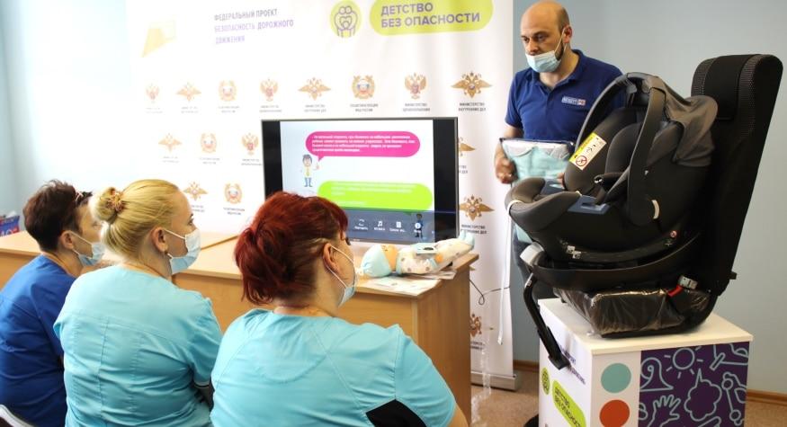Медицинский персонал Амурского областного перинатального центра прошел обучение в рамках федерального проекта «Детство без опасности»