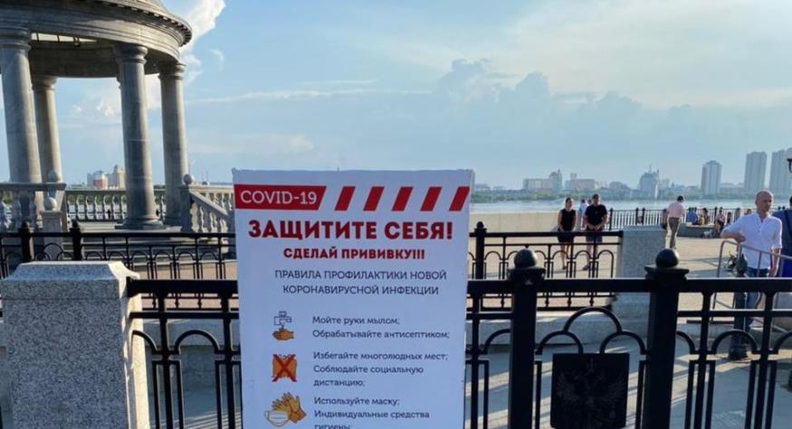 Вакцинация на набережной продлевается до 11 июля